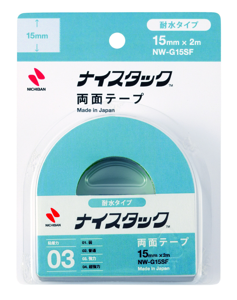 Lepicí pásky oboustranné Nichiban NICETACK - voděodolná / 15 mm x 2 m