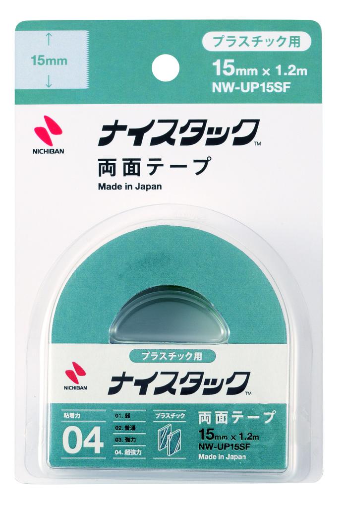 Lepicí pásky oboustranné Nichiban NICETACK - na plasty / 15 mm x 1,2 m